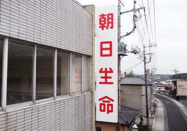 sign_type6-13