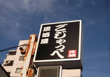 sign_type6-23