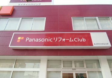 sign_type6-27