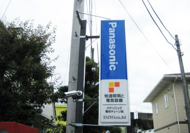 sign_type6-4
